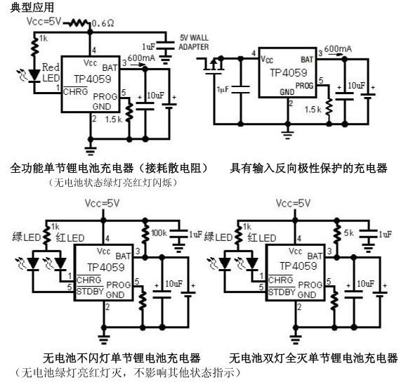 电路 电路图 电子 工程图 平面图 原理图 578_548